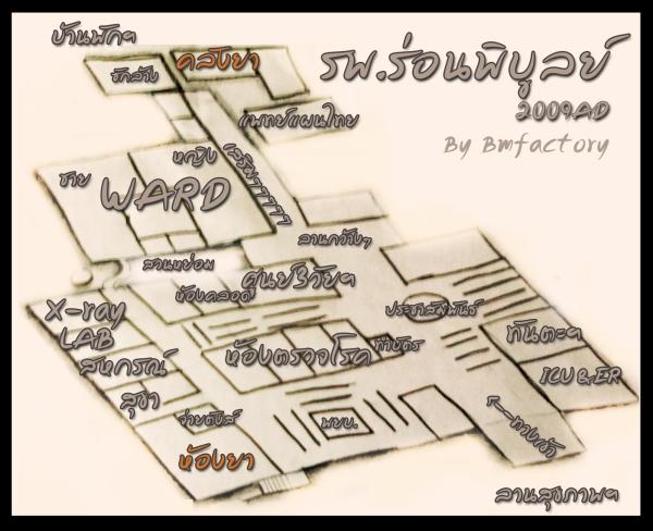 page-map-โรงพยาบาลร่อนพิบูลย์